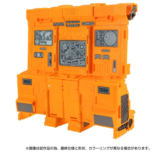 KD EX-09 オートボットアーク