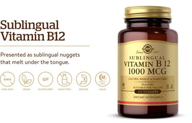 솔가 비타민 B12