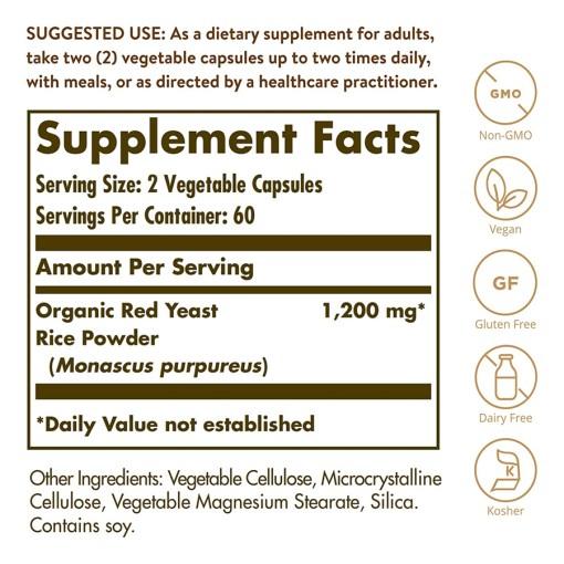 홍국쌀 영양제 캡슐 솔가 직구