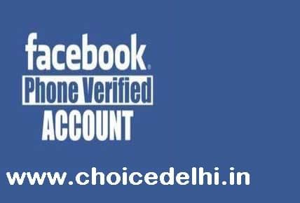 FB PVA Account