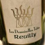 image reuilly vin tatin