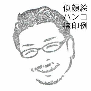 20160725