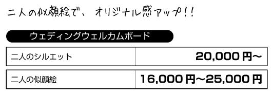 20160814_5