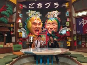 クリスタル パフォーマーMASAKI&逆立ち超人しゃちほこ×ごきげん!ブランニュ(ABC朝日放送)