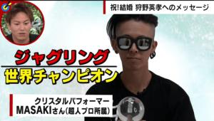 クリスタルパフォーマーMASAKI「ABEMA的ニュースショー」出演!
