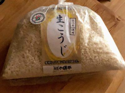 乾燥麹vs生麹の違いは?使い方や米麹の保存方法・保存期間について。