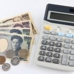 銀行ATMからまとめてお金をおろして、時間もお金も節約しています