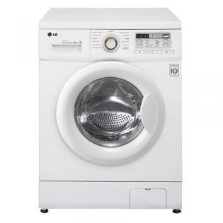 Oferta lavadora LG 8kg por 299 euros (Ahorra 266€)