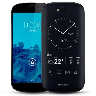 Oferta smartphone Yotaphone 2 por 117 euros