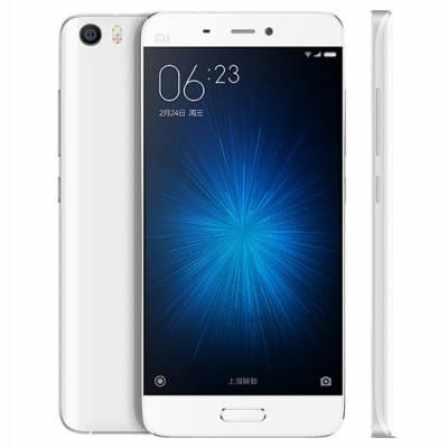 Oferta Xiaomi Mi5 por solo 201 euros (Cupón Descuento)