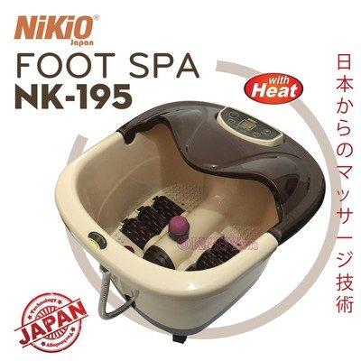 bồn ngâm chân massage chân nikio có tốt không