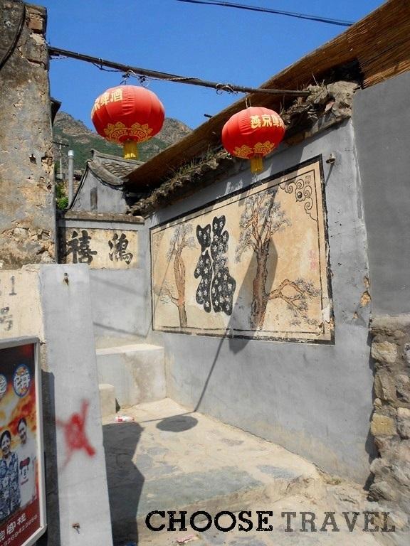Charakterystyczne chińskie czerwone lampiony towarzyszą nam również w Chuandixii