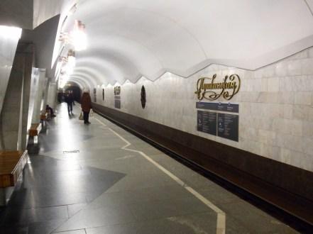 Stacja Puszkinskaja...