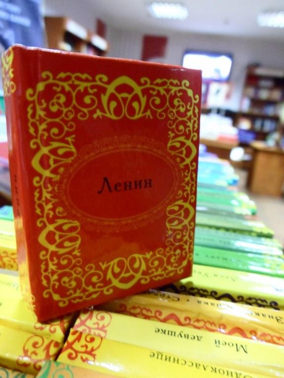 W jednej z księgarń natknąłem się na książeczki z cytatami. Był Saint de Exupery, greccy filozofowie, nie zabrakło również i Lenina.