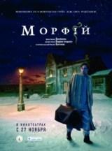 kino rosyjskie: morfina