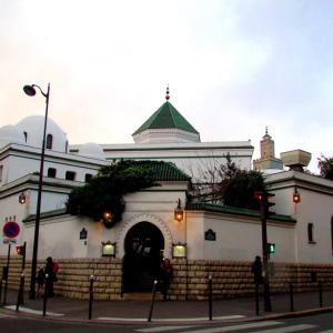 Grande Mosquee de Paris