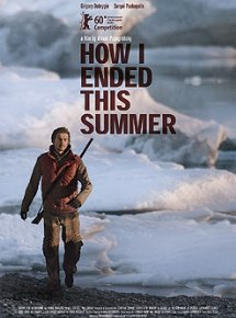 how i ended this summer russian movies