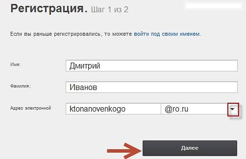 Εγγραφή γνωριμιών ηλεκτρονικού ταχυδρομείου