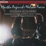 ❝神の手で創られた❞ 史上最高の女流ピアニスト マルタ・アルゲリッチの日