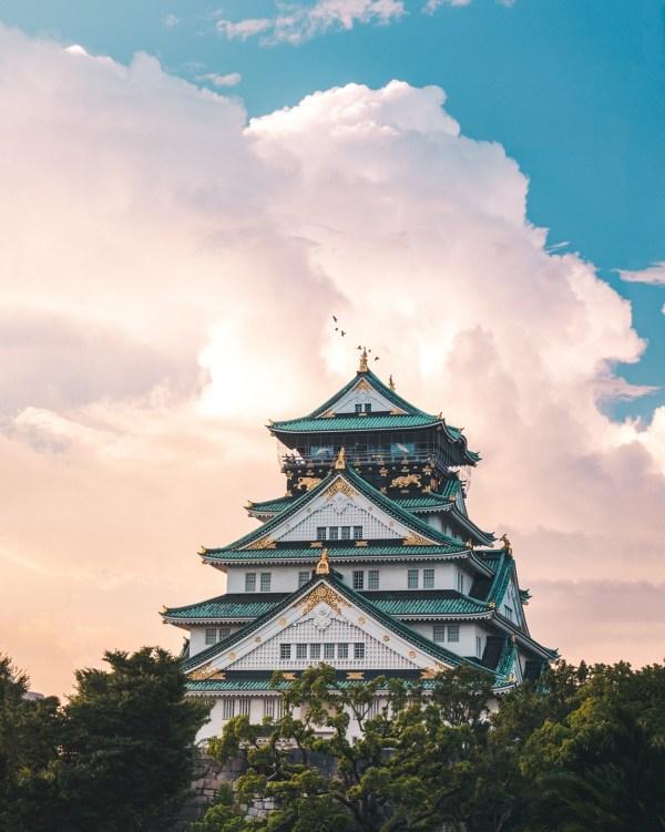 Osaka Castle - Osaka, Japan
