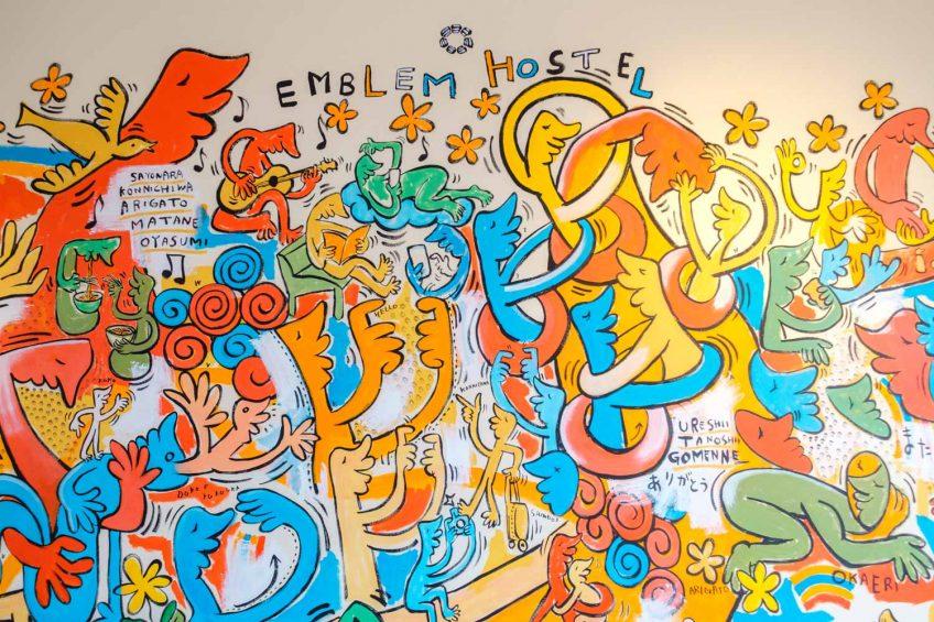 Emblem Hostel Nishiarai graffiti
