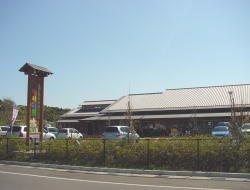 Yurinosato