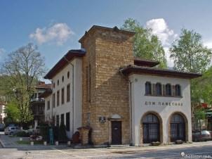 32. гр. Тетевен – Исторически музей