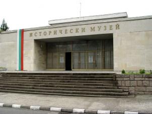 42. гр. Перущица – Исторически музей