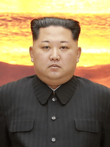 Kim Jong un at the Workers Party of Korea main building