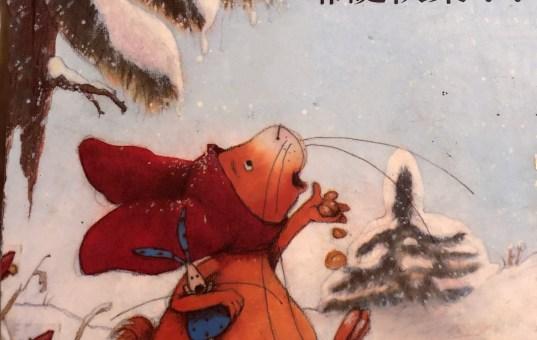 《蘇菲說故事》049 波利,耶誕快樂!