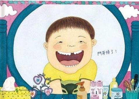 《蘇菲說故事》193 看看我的新牙齒