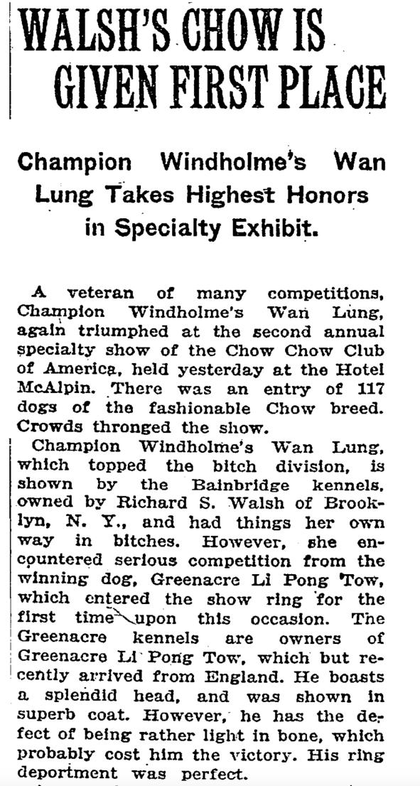 A-1921 WAn Lung Wins National