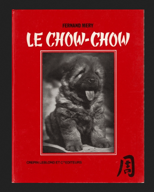 le chow chow fernand mery 1970