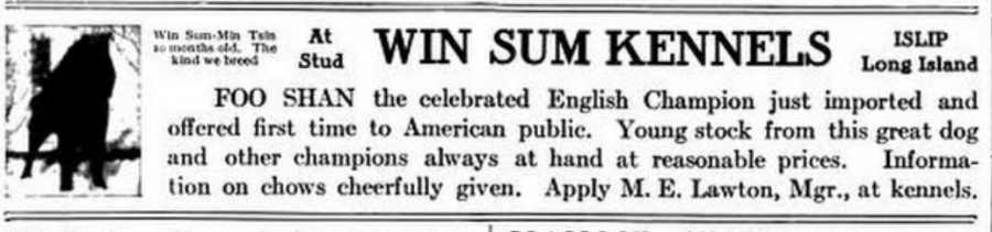 Foo Shan Win Sum Kennels 1911