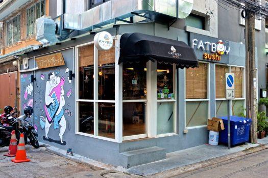 Fatboy Sushi Outside