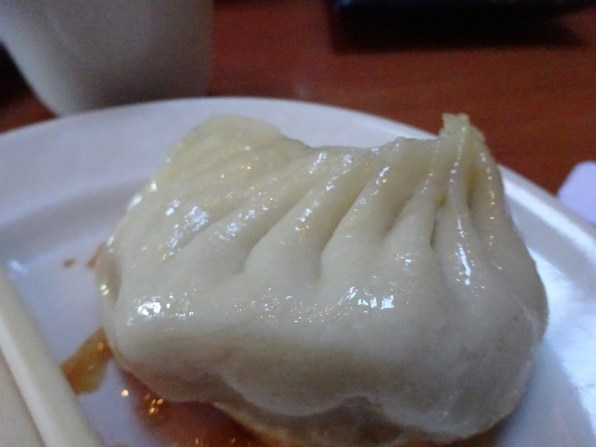 Pot Sticker (from another angle)