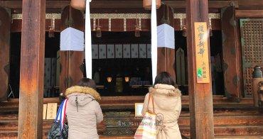 充滿傳說的日本最具影響力武將 上杉謙信 山形縣米澤 上杉神社 上杉神社(米沢城跡地)