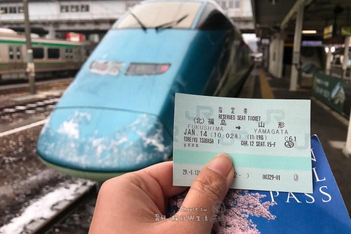 邊搭火車也要泡湯?日本人無上限 とれいゆ愉快號足湯溫泉列車 邊泡湯邊享受自然風光 山形つばさとれいゆ