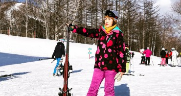給四十歲的自己:滑雪,挑戰自我極限