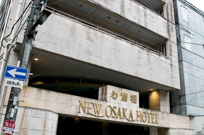 12歲以下免費同住 心齋橋購物最佳據點 機場巴士直達 new osaka Hotel 新大阪飯店心齋橋
