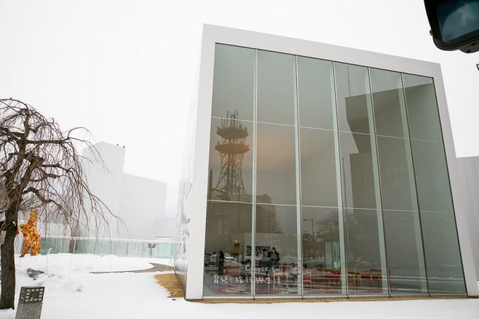 (親子遊日本) 青森八戶 十和田市現代美術館 與草間彌生有約