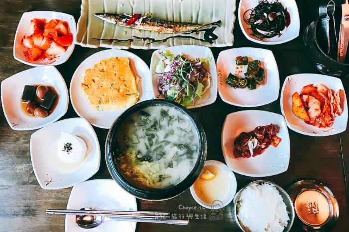 韓國人的飲食文化真奇怪 叫一鍋來一整桌 有事嗎?釜山海帶(わかめ)餐廳