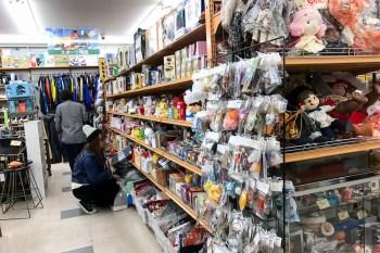 offhouse 別人家不要的寶都在這裡 環保又精省 日本購物必看
