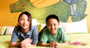 沒帶小孩不准進來 全台唯一兒童餐廳 花蓮翰品飯店 親子親善餐廳