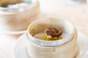 日月潭美食推薦 寒煙翠中式套餐 超值又精緻 適合專程前往 非房客也能預約@雲品溫泉酒店