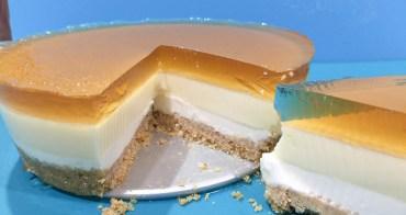 新手烘焙 免烤 黑糖凍布丁生乳酪蛋糕 六吋