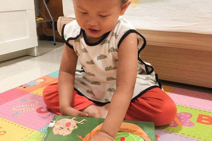 親子共讀 上誼出版 『冒險/幻想』 小洋蔥大作戰