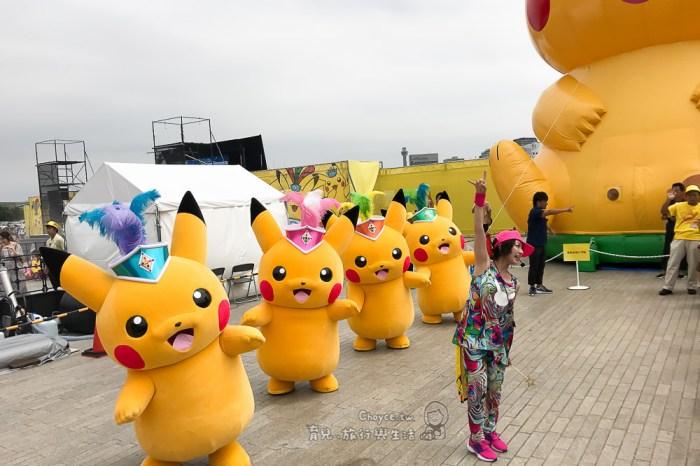 Pokemon go plus必買 寶可夢週年大活動 橫濱皮丘大暴走 歐洲限定魔偶來日本七陶