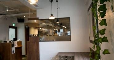 為了上網來杯咖啡 cafe/bar BSM 白天喝咖啡 晚上變身小酒館 橫濱新興有趣咖啡店