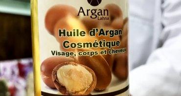 必買好物 摩洛哥堅果 阿甘油 Huile d`ARGAN 護膚 滋養
